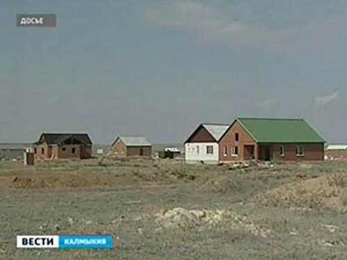 Молодым семьям вручены жилищные сертификаты на сумму свыше 6 миллионов рублей