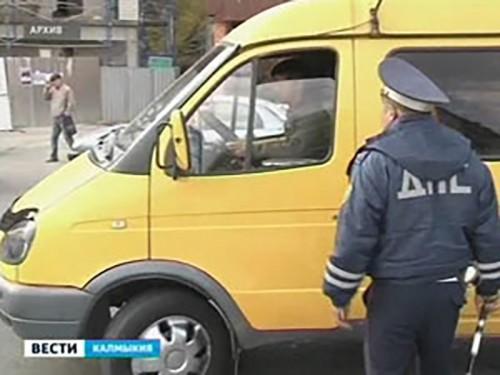 В Госавтоинспекции Калмыкии подвели итоги сплошных проверок