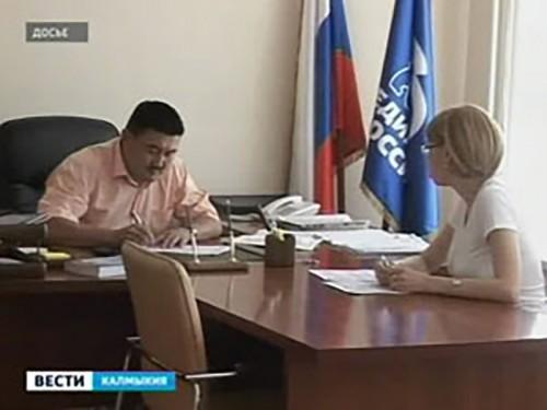 Депутаты «Единой России» ведут прием граждан