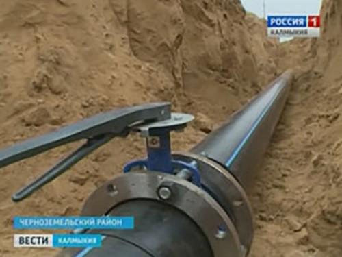 Черноземельский район обеспечен качественной питьевой водой