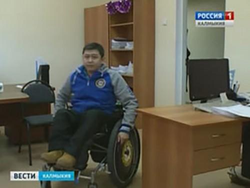 В Калмыкии трудоустроено 200 человек с ограниченными возможностями здоровья