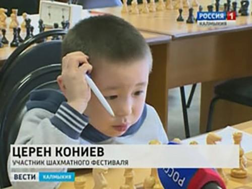 В Элисте состоялся Межрегиональный зимний шахматный фестиваль