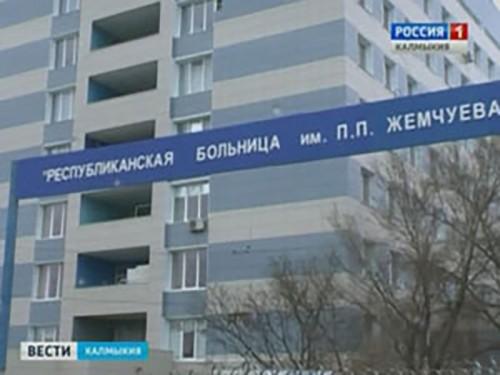 Погода в Калмыкии преподносит сюрпризы