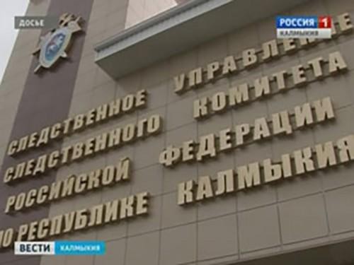 МВД Калмыкии подводит итоги оперативно-служебной деятельности за 2014 год