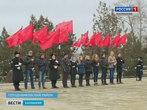 В Городовиковске отметили 72-ю годовщину освобождения города от немецко-фашистских захватчиков