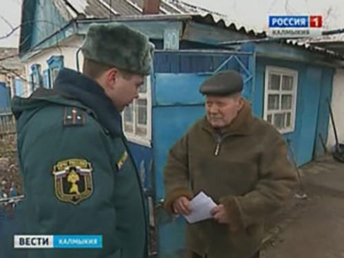 В Калмыкии проводится надзорно-профилактическая операция «Жилище»