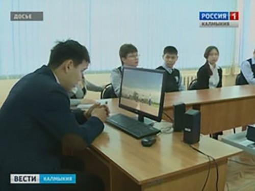 Лучшие педагоги Калмыкии получат премии Правительства России