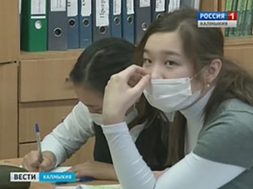 10 школ в Калмыкии закрылись на карантин