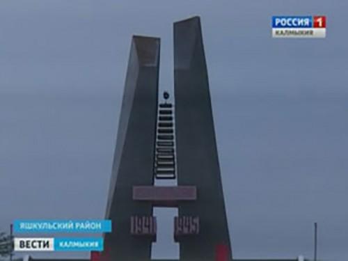 В Калмыкии объявлен сбор средств на капитальный ремонт мемориального комплекса в Хулхуте