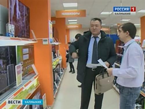 Сотрудники Калмыцкого УФАС проверили торговые центры