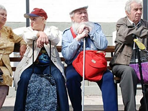 Правительство вернулось к вопросу о повышении пенсионного возраста