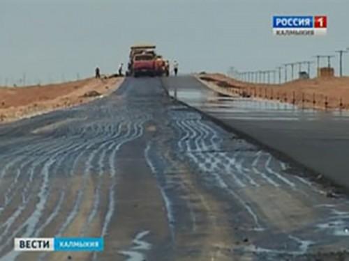 Более 69 миллиардов рублей распределены между регионами России
