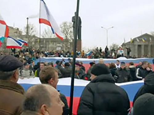 Годовщина воссоединения: по всей России отмечают Крымскую весну