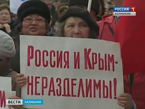 Первую годовщину присоединения Крыма и Севастополя к России отметили жители всей страны
