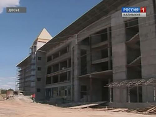 Калмыкии выделено 193 млн рублей на строительство спортивных сооружений