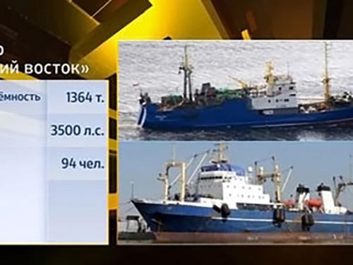 Число жертв кораблекрушения в Охотском море увеличилось до 56 человек
