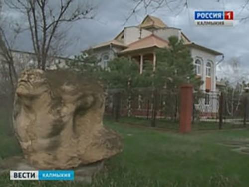 Кто защитит Дом-музей, историко-культурное достояние калмыцкого народа?