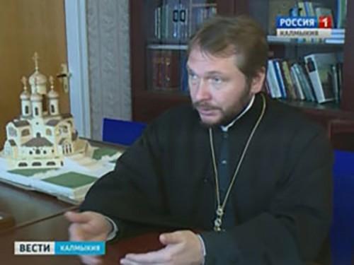 В Калмыкии действует первый православный реабилитационный центр для наркозависимых