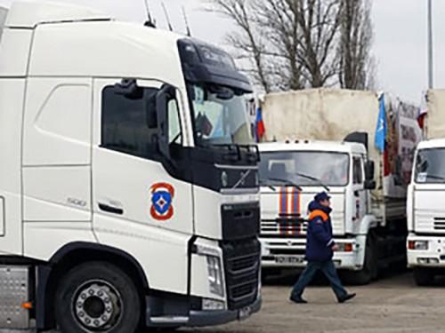 В Донбасс отправился очередной российский гуманитарный конвой