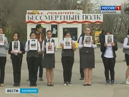 В Калмыкии стартовал республиканский конкурс социальных акций «Полет мысли»