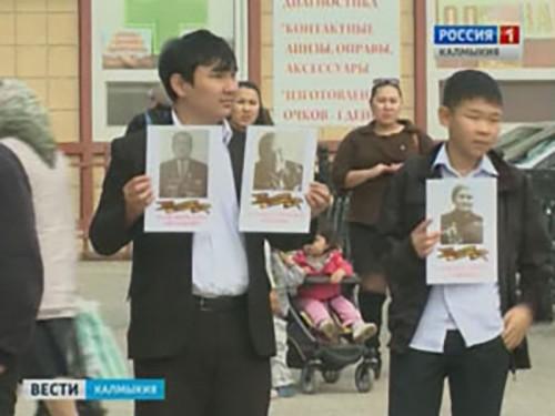 9 Мая в Элисте пройдёт Всероссийская акция «Бессмертный полк»