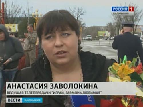 В Калмыкии завершились съемки популярной телевизионной программы «Играй, гармонь!»