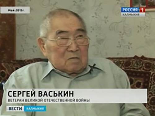 Память о солдате Победы Сергее Васькине
