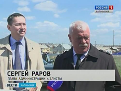 Игорь Зотов и Сергей Раров встретились с многодетными семьями Элисты
