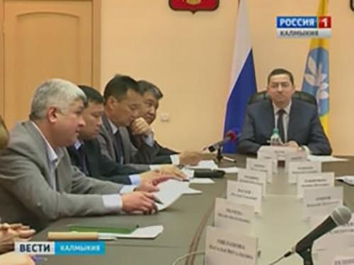 Расходы на здравоохранение Калмыкии сократились больше чем на 12 млн рублей