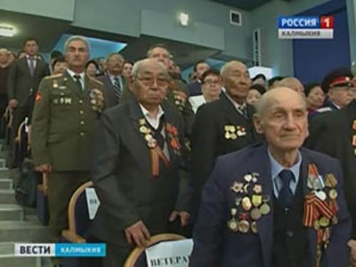 В Элисте прошло торжественное собрание, посвященное 70-летию Победы