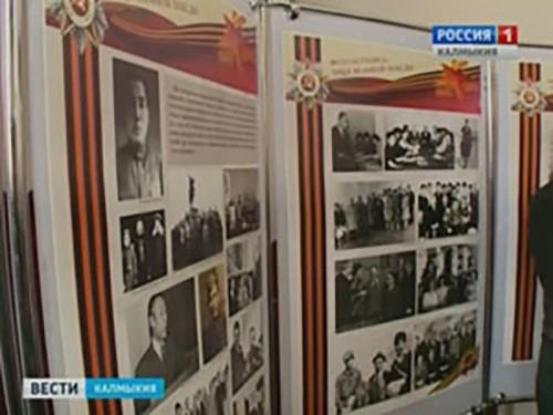 Профессорам, преподавателям КалмГУ, участвовавшим в Великой Отечественной посвящается