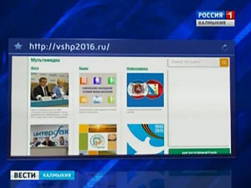 Открыт сайт Всероссийской сельскохозяйственной переписи