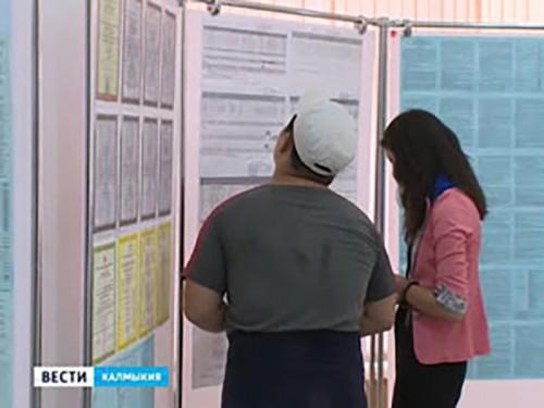 В министерстве образования Калмыки продолжается распределение целевых мест