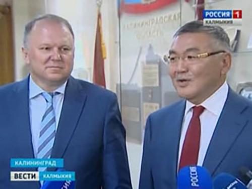 Дни Калмыкии пройдут в Калининграде