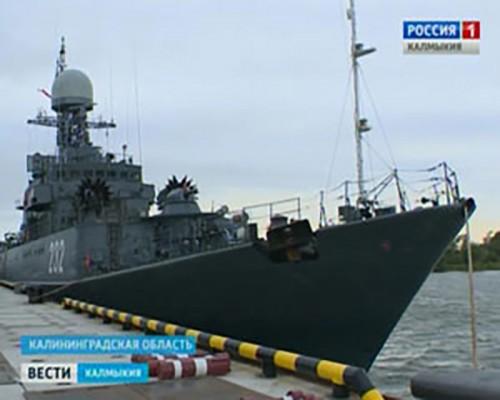 В Балтийске Алексей Орлов посетил боевой корабль «Калмыкия»