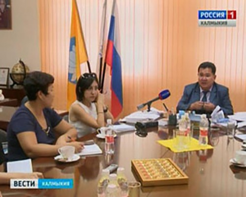 КалмГУ получил аккредитацию в Ассоциации юристов России