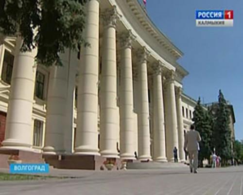 Двум улицам Волгограда будут присвоены названия Элистинская и Калмыцкая