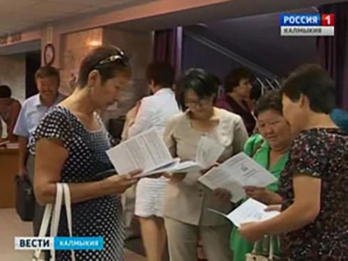 В Элисте состоится традиционная Августовская конференция педагогических работников