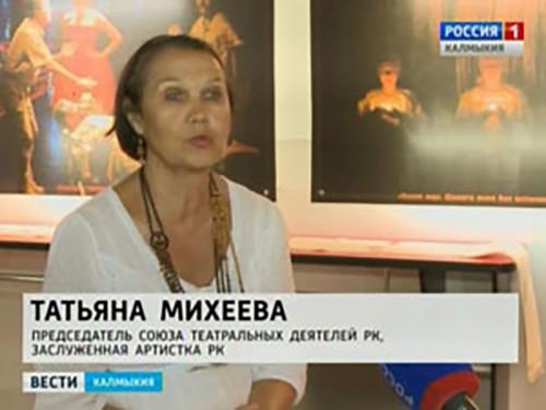 Сегодня отмечается День российского кино