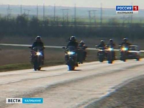 Госавтоинспекция МВД по Калмыкии проводит профилактическую операцию «Мотоцикл»