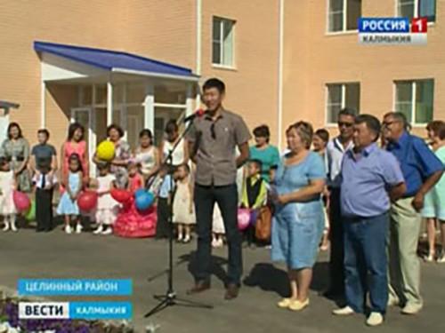 В Троицком открылся детский сад «Алтн Булг»