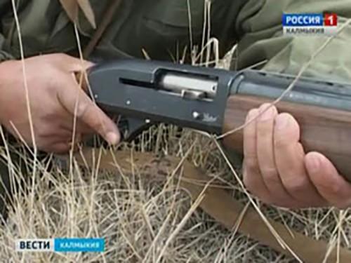 Установлены сроки охоты на территории Калмыкии в осенне-зимний период