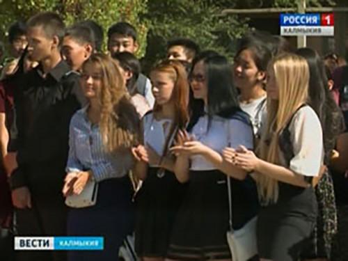 В юбилейный год КалмГУ поступили более 700 студентов