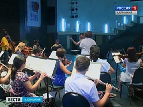 Калмыкия готовится к 7-ому Международному фестивалю «Пентатоника»