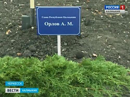 Алексей Орлов побывал с визитом в Карачаево-Черкесской республике
