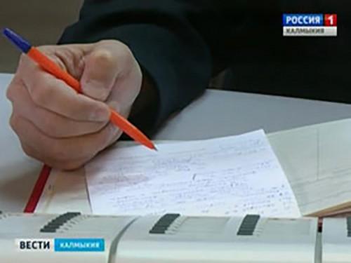 За сутки в Калмыкии задержаны 3 человека с наркотиками