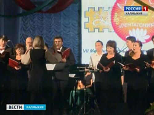 В Элисте завершился международный фестиваль «Пентатоника»
