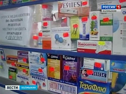 «Народный контроль» провел рейд по столичным аптекам