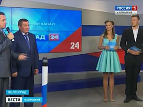 В Волгоградской области запустили первый в стране цифровой региональный телеканал