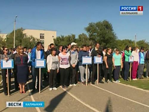 В Элисте стартовала Спартакиада среди команд муниципальных образований республики
